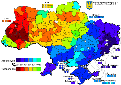 Ukraine Presidential Election Results 2010